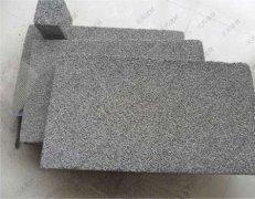 发泡水泥板轻质隔音板