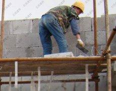 郑州工地,发泡水泥保温板用于大面积外墙