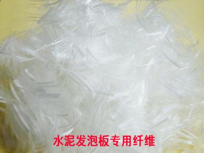 水泥发泡板聚苯烯纤维