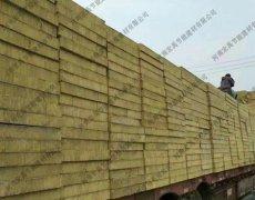 河南宏禹质优价廉岩棉板,岩棉条生产厂家