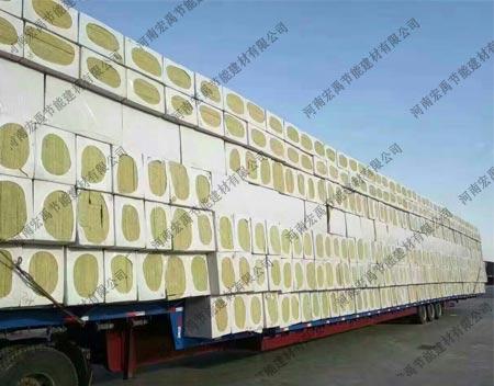 岩棉板发货过程